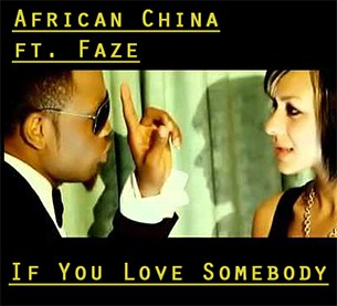 African China If You Love Somebody